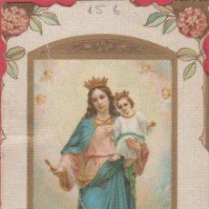 Postales: ESTAMPA RELIGIOSA A COLOR MARIA AUXILIUM CHRISTIANORUM EST.3789. Lote 195253758