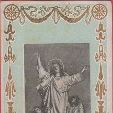 Postales: ESTAMPA RELIGIOSA LA ASUNCION DE LA VIRGEN MARIA EST.3791. Lote 195255190