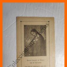 Postales: DULCE CORAZÓN DE MARÍA, SED MI SALVACIÓN. Lote 195278490