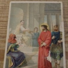 Postales: SEMANA SANTA SEVILLA, 1916, RECUERDO HERMANDAD SANTO ZELO,MISIONES, PARROQUIA SAN BERNARDO, RARISIMA. Lote 195280256