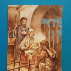 Postales: LA SAGRADA FAMILIA. DÍPTICO. BONITA POSTAL. SIN USAR. Lote 195287870