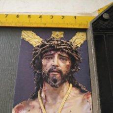 Postales: HAGA SU OFERTA ESTAMPA RELIGIOSA DE LA SEMANA SANTA CADIZ CAPITAL - CRISTO O VIRGEN. Lote 195311563