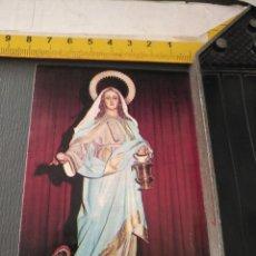 Postales: HAGA SU OFERTA ESTAMPA RELIGIOSA DE LA SEMANA SANTA CADIZ CAPITAL - CRISTO O VIRGEN. Lote 195311600