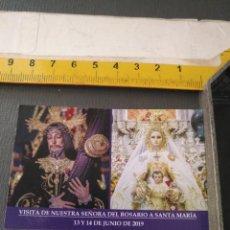 Postales: HAGA SU OFERTA ESTAMPA RELIGIOSA DE LA SEMANA SANTA CADIZ CAPITAL - CRISTO O VIRGEN. Lote 195312980