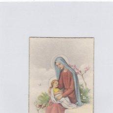 Postales: RECORDATORIA RELIGIOSA. PRIMERA COMUNIÓN. CÁDIZ. 1963. Lote 195322041