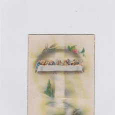 Postales: RECORDATORIA RELIGIOSA. PRIMERA COMUNIÓN. SAN FERNANDO. CÁDIZ. 1963. Lote 195322138