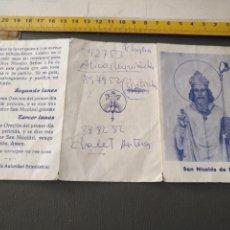 Postales: HAGA SU OFERTA ESTAMPA RELIGIOSA DE LA SEMANA SANTA CADIZ CAPITAL - CRISTO O VIRGEN. Lote 195322231