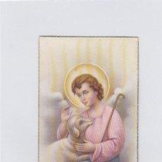 Postales: RECORDATORIA RELIGIOSA. PRIMERA COMUNIÓN. CÁDIZ. 1963. Lote 195322237