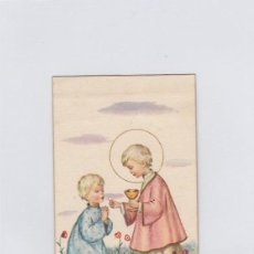 Postales: RECORDATORIA RELIGIOSA. PRIMERA COMUNIÓN. CÁDIZ. 1963. Lote 195322286