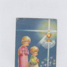 Postales: RECORDATORIA RELIGIOSA. PRIMERA COMUNIÓN. CÁDIZ. 1963. Lote 195322361