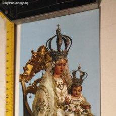 Postales: HAGA SU OFERTA POSTA SEMANA SANTA VIRGEN DE GRACIA ALHAURIN EL GRANDE MALAGA - FOTOCOLOR VALDIVIESO. Lote 195331138