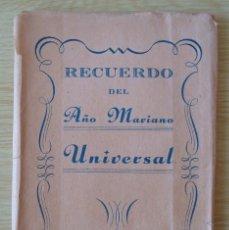 Postales: RECUERDO DEL AÑO MARIANO UNIVERSAL 1854-1954 (PALMA DE MALLORCA) - COLECCION DE 10 POSTALES. Lote 195331405