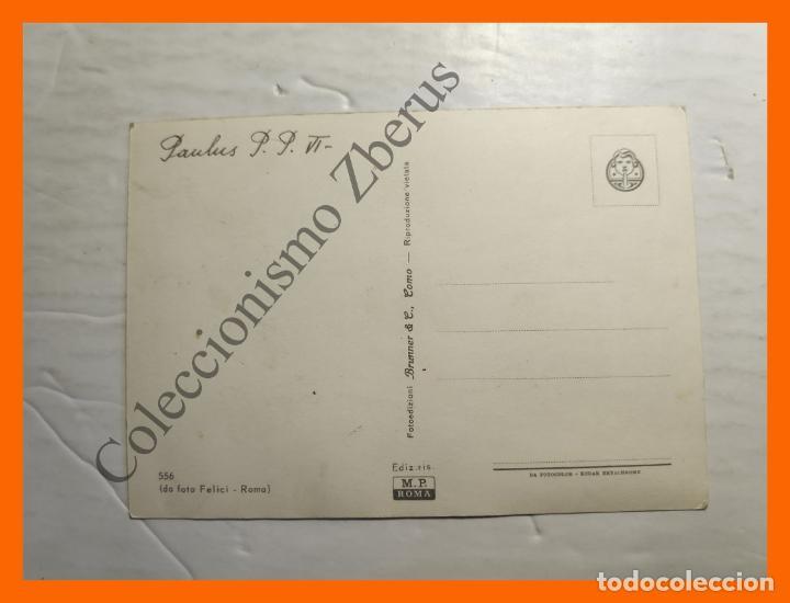 Postales: Tarjeta Postal - Papa Pablo VI - Foto 2 - 195333052