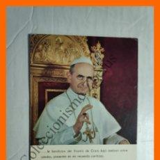 Postales: TARJETA POSTAL - PAPA PABLO VI. Lote 195333052