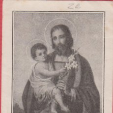 Postales: ESTAMPA RELIGIOSA SAN JOSÉ, AMIGO DEL SAGRADO CORAZON DEJESUS EST.3797. Lote 195446733