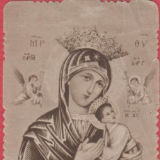 Postales: ESTAMPA RELIGIOSA NUESTRA SEÑORA DEL PERPETUO SOCORRO EST.3803. Lote 195448837
