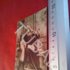 Postales: TUBAL SANTA ANA ANTIGUA POSTAL ESTAMPA RECORDATORIO 1947 B37. Lote 195473586