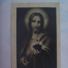 Postales: ANTIGUA ESTAMPA DEL SAGRADO CORAZON DE JESUS , LA GRAN PROMESA. AÑOS 40. Lote 195496597