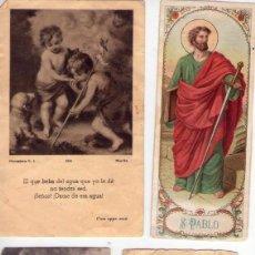 Postales: ESTAMPAS RELIGIOSAS. Lote 195504487