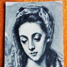 Postales: REGINA VIRGINUM. SEMINARIO DE VITORIA. Lote 195733896
