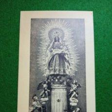 Postales: RECUERDO PRIMERA COMUNIÓN HERMANDAD DE MARÍA STMA. DEL PILAR 12 OCTUBRE 1956. Lote 196381710