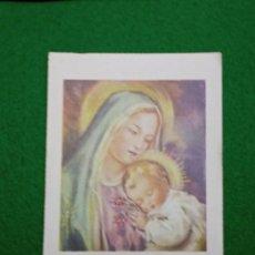 Postales: INAGURACIÓN CAPILLA EN COLEGIO SAGRADA FAMILIA DE NERVIÓN, SEVILLA 19 ABRIL 1963. Lote 196397327