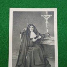 Postales: IMAGEN Y ORACIÓN DE MADRE ANA MARÍA JANER. Lote 196397467