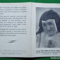 Postales: IMAGEN Y BIOGRAFÍA DE SOR ANA DE JESÚS MARÍN. Lote 196397845