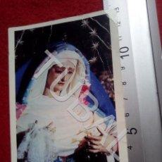 Postales: TUBAL HERMANDAD DE LA EXALTACION IGLESIA SANTA CATALINA SEVILLA ESTAMPA RECORDATORIO B54. Lote 197965767