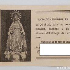 Postales: PROGRAMA EJERCICIOS ESPIRITUALES COLEGIO SAN JOSE, CIUDAD REAL 1946. Lote 198214208