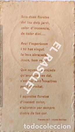 Postales: ANTIGÚO RECORDATORIO PRIMERA COMUNIÓN DEL AÑO 1932 - Foto 3 - 198736320