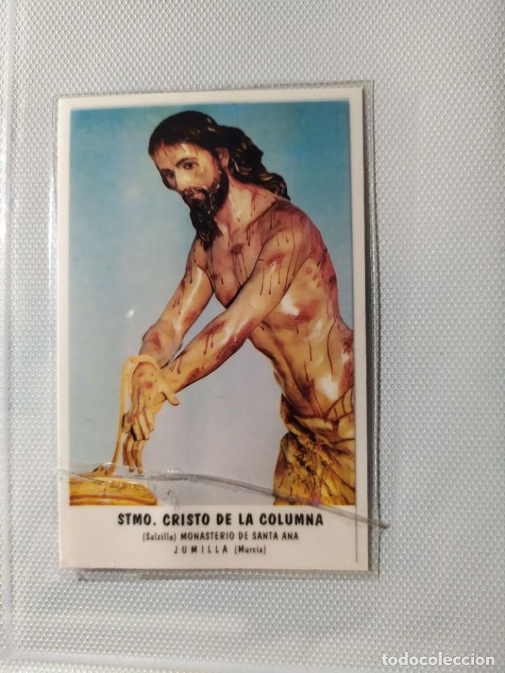 POSTAL SANTISIMO CRISTO DE LA COLUMNA PLEGARIA CRISTO AMARRADO JUMILLA (Postales - Postales Temáticas - Religiosas y Recordatorios)