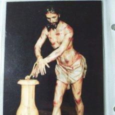 Postales: POSTAL SANTISIMO CRISTO DE LA COLUMNA PLEGARIA CRISTO AMARRADO JUMILLA 02. Lote 198860486