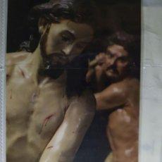Postales: POSTAL IMAGENES SALZILLO 03 AZOTES CRISTO. Lote 198860558