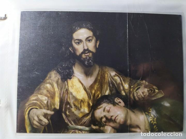 POSTAL IMAGENES SALZILLO 04 SUEÑO HUERTO (Postales - Postales Temáticas - Religiosas y Recordatorios)