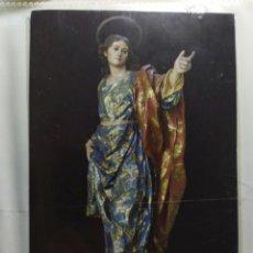 Postales: POSTAL IMAGENES SALZILLO 10 SAN JUAN. Lote 198860721