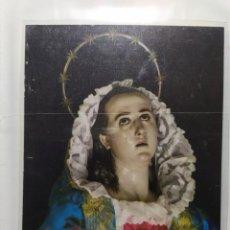 Postales: POSTAL IMAGENES SALZILLO 14 VIRGEN MARIA. Lote 198860797