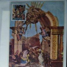 Postales: POSTAL NACIMIENTO MUSEO SALZILLO. Lote 198878842