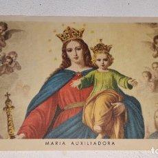 Postales: ANTIGUA ESTAMPA RELIGIOSA MES DE MARIA AUXILIADORA AÑO 1956 - HERACLIO FOURNIER. Lote 198881040