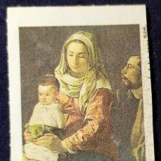 Postales: ESTAMPA ADORACION DE LOS MAGOS MUSEI DEL PRADO MADRID. Lote 198882963