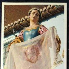 Postales: POSTAL LA VERONICA DE SALZILLO 1775 06. Lote 199204318
