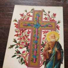 Postales: PRECIOSA ESTAMPA RELIGIOSA NAVIDEÑA, S. XIX, 13X7CM.. Lote 199204918