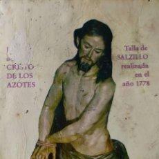 Postales: POSTAL LOS SALZILLOS PASO LOS AZOTES. Lote 199321892