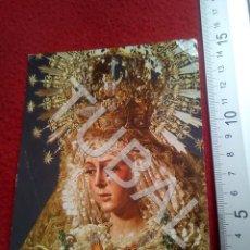 Postales: TUBAL LA MACARENA TRIANA SEVILLA POSTAL ESTAMPA RECORDATORIO B67. Lote 199322595