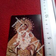 Postales: TUBAL LA MACARENA TRIANA SEVILLA ORACION ESTAMPA RECORDATORIO B67. Lote 199322908