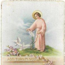 Postales: == Y561 - RECORDATORIO DE PRIMERA COMUNION - VALENCIA 1951. Lote 199347598