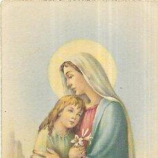 Postales: == Y572 - RECORDATORIO DE PRIMERA COMUNION - MONTAVERNER 1959. Lote 199348335