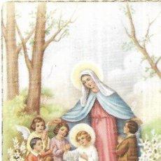 Postales: == Y573 - RECORDATORIO DE PRIMERA COMUNION - VALENCIA 1959. Lote 199348381