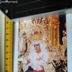 Postales: HAGA SU OFERTA - SEMANA SANTA SEVILLA ESTAMPA RELIGIOSA - VIRGEN DE LA ESPERANZA DE TRIANA. Lote 199411403