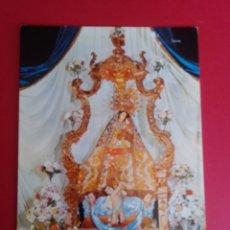 Cartes Postales: POSTAL DE LA STA. VIRGEN DE CRIPTANA. CAMPO DE CRIPTANA. CIUDAD REAL.. Lote 200109830